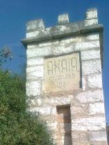 ACHAIA CLAUSS [πύργος - επωνυμία]